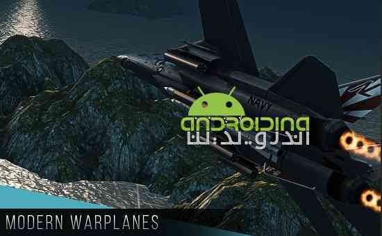 دانلود Modern Warplanes 1.5 بازی هواپیماهای جنگی مدرن اندروید 1
