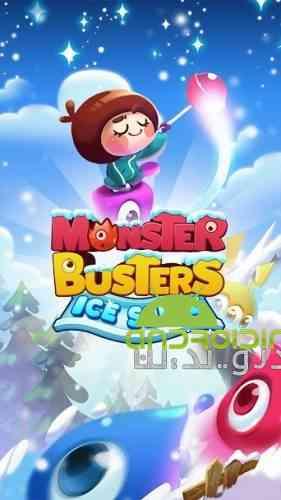 Monster Busters: Ice Slide - بازی هیولای شگفت انگیز: اسلاید روی یخ