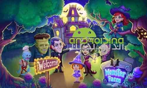 Monster Farm: Happy Halloween Game & Ghost Village - بازی مزرعه هیولا: هالووین و روستای شبح