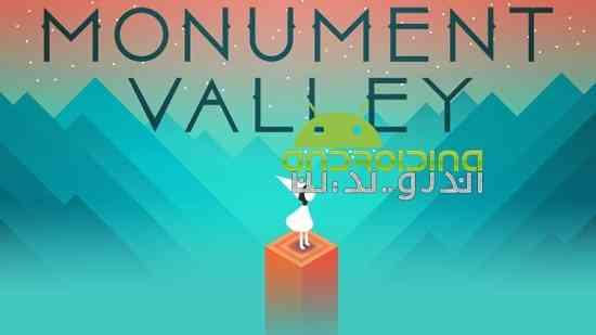 Monument Valley 2 - بازی پازلی دره یادبود