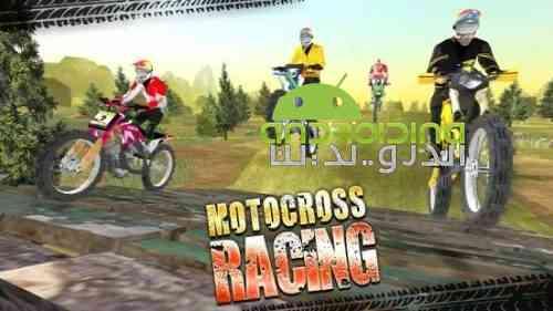 Motocross Racing - بازی مسابقات موتورکراس