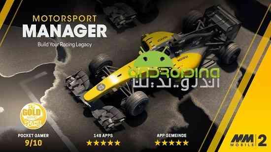 Motorsport Manager Mobile 2 - بازی مدیریت ماشین های مسابقه