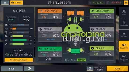 دانلود Motorsport Manager Mobile 2 v1.1.0 بازی مدیریت ماشین های مسابقه اندروید 3