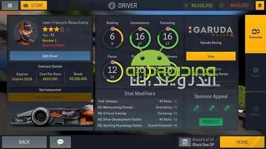 دانلود Motorsport Manager Mobile 2 v1.1.0 بازی مدیریت ماشین های مسابقه اندروید 4