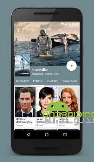 دانلود Movie Mate Pro 6.0.3 نمایش اطلاعات فیلم در اندروید 3