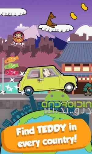 Mr Bean – Around the World - بازی آقای بین - دور جهان