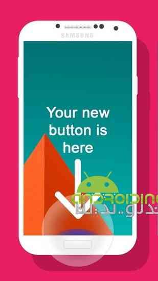 دانلود Multi-action Home Button PRO 2.1.4 نرم افزار جایگزین کلید هوم اندروید 2