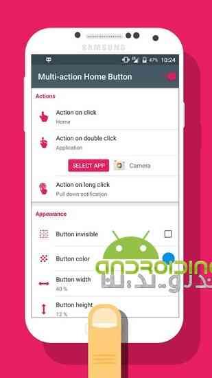 دانلود Multi-action Home Button PRO 2.1.4 نرم افزار جایگزین کلید هوم اندروید 4