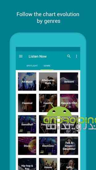 Muzi Pro - Mp3 Songs