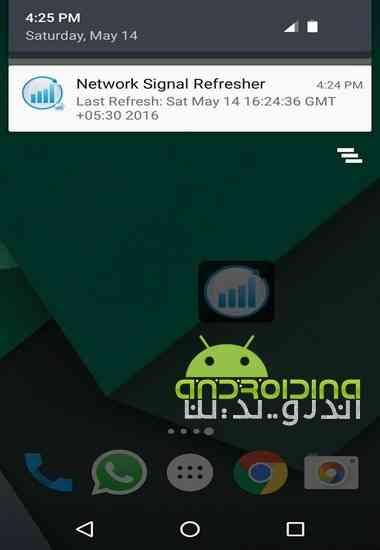 دانلود Network Signal Refresher Pro 9.0.1p نرم افزار تازه سازی سیگنال شبکه برای اندروید 4
