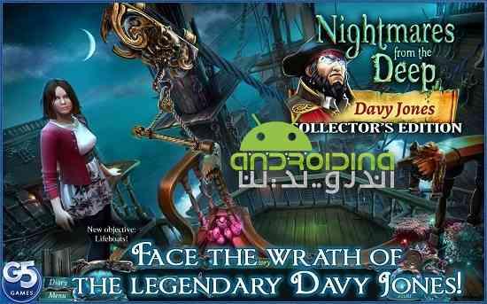 Nightmares: Davy Jones - بازی کابوس: دیوی جونز