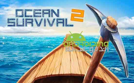 Ocean Survival 3D – 2 - بازی شبیه ساز رنده ماندن در اقیانوس