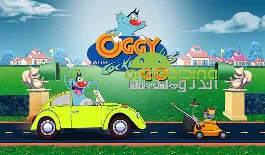 Oggy Go – World of Racing - بازی اوگگی برو - جهان مسابقات