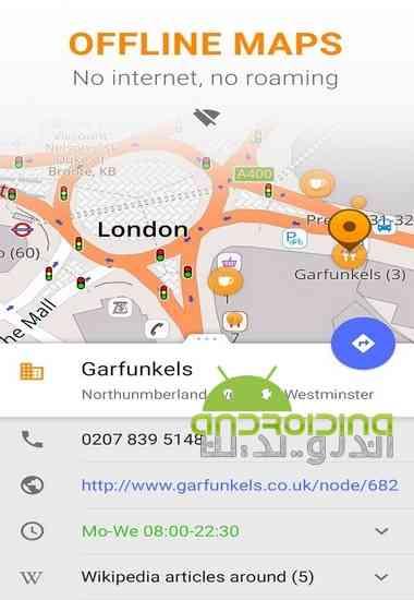 OsmAnd+ Maps & GPS Navigation