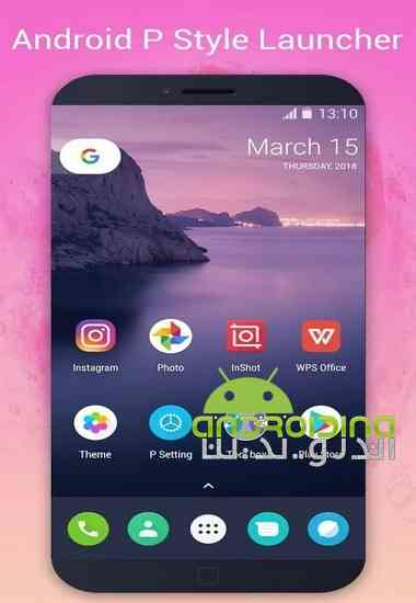 P Launcher for Android™ 9.0 launcher