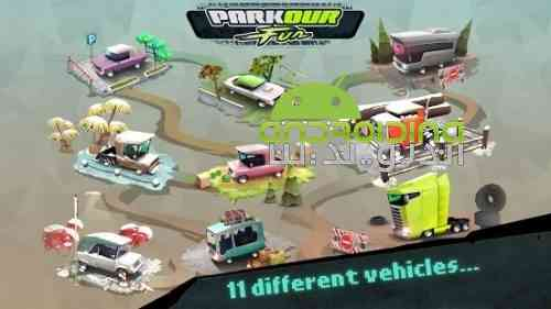 PARKour Fun - بازی مسابقه ای پارکور سرگرم کننده