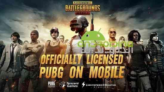 PUBG Mobile - بازی اکشن سرگرم کننده میدان جنگ