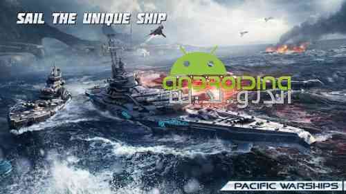 Pacific Warships: Online 3D War Shooter - بازی جنگ های اقیانوس آرام