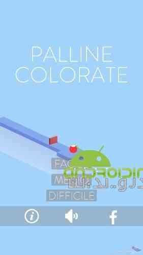 Palline Colorate - بازی پازلی توپ های رنگی
