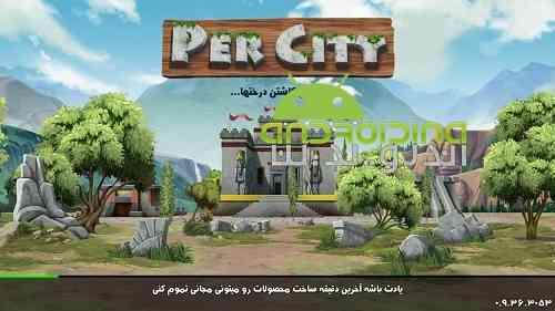 PerCity - Grow your Persian City بازی انلاین پرسیتی