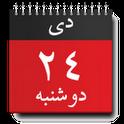 PersianCalendar – تقویم شمسی 1391 به همراه گجت
