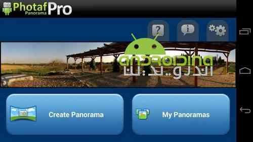 دانلود Photaf Panorama Pro 3.2.8 ساخت تصاویر پاناروما در اندروید 2