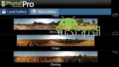 دانلود Photaf Panorama Pro 3.2.8 ساخت تصاویر پاناروما در اندروید 4