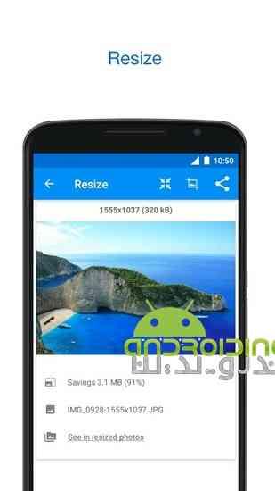 Photo & Picture Resizer Premium | تغییر سایز تصاویر در اندروید