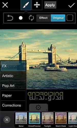 PicsArt - Photo Studio | ویرایشگر قدرتمند تصاویر