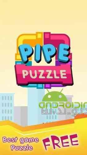 Pipe Puzzle – Plumber - بازی پازل لوله - لوله کش