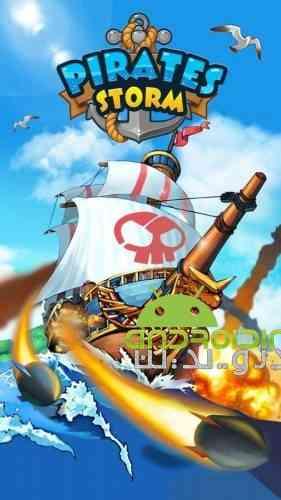 Pirates Storm – Naval Battles - بازی دزدان دریایی طوفانی - جنگ دریایی