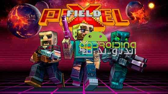 Pixelfield - بازی اکشن دنیای رشته های پیکسلی