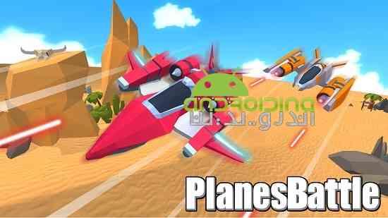 PlanesBattle - بازی اکشن نبرد هواپیماها