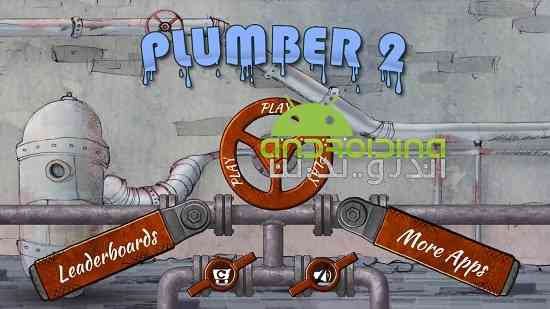 Plumber 2 - بازی سرگرم کننده پازلی لوله کش 2