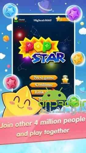 PopStar - بازی سرگرم کننده چیدن ستاره