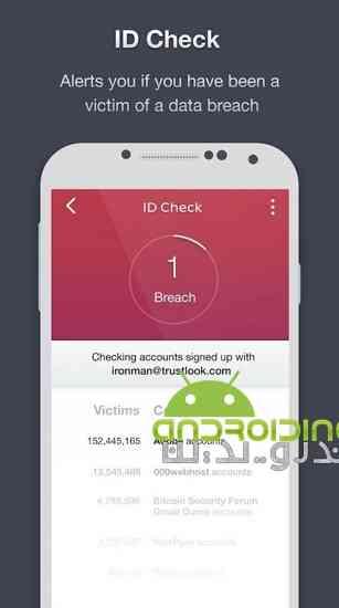 دانلود Premium Mobile Antivirus App 3.7.2 آنتی ویروس حرفه ای برای اندروید 3