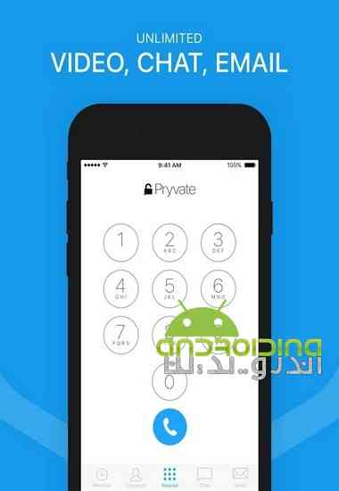 Pryvate Now – The Secure Mobile