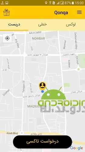 QONQA - قونقا اپلیکیشن درخواست تاکسی در تبریز