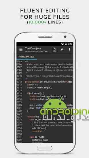 دانلود QuickEdit Text Editor Pro 1.2.2 ویرایشگر حرفه ای متن اندروید 3