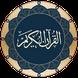 قرآن کریم Quran Android v1.5.2