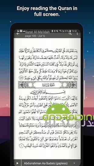 Quran Pro Muslim Full