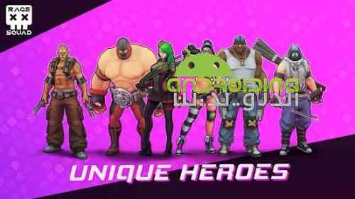 Rage Squad - بازی اکشن گروه خشمگین