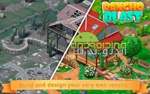 Rancho Blast - بازی پازلی انفجار رانچو