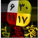 دانلود  نرم افزار راز شما RazeShoma v0.5.0 اندروید