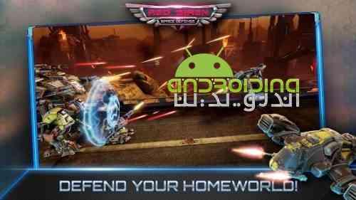 Red Siren: Space Defense - بازی حوری سرخ: دفاع فضایی