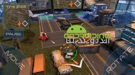 Reflex Unit - بازی اکشن واحد واکنش های شدید