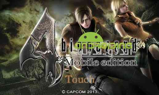 Resident Evil 4 - بازی زیبای رزیدنت اویل اندروید (نسخه انگلیسی)