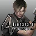 دانلود Resident Evil 4 v1.00.00 بازی زیبای رزیدنت اویل
