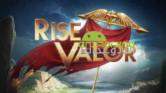 Rise of Valor - بازی استراتژیک برخاسته از شجاعت