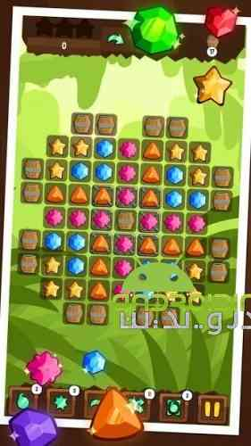 Same Blocks - بازی پازلی بلوک های مشابه